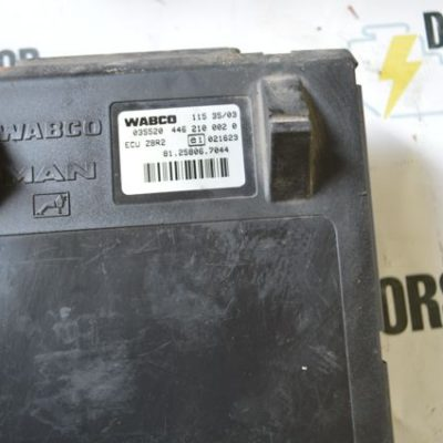 Блок управления ZBR MAN 81258067044